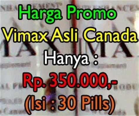 vimax pills cara memperbesar alat vital grosir vimax murah vimax pills murah gt