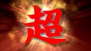 Mega Red Symbol - Morphin' Legacy