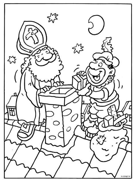 Kleurplaat Sinterklaas Op Het Dak by 59 Best S I N T E R K L A A S Images On