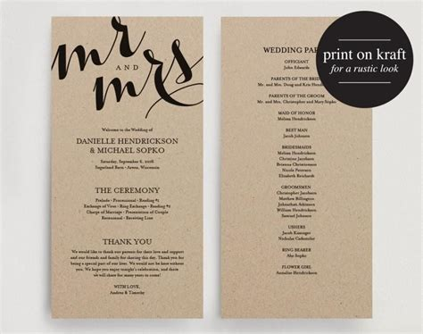 wedding program printable template printable program diy printable pdf instant download