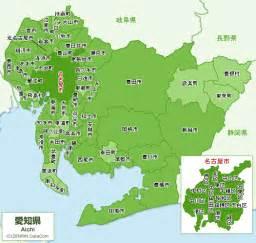 愛知県:愛知県の地域図 @nifty地図 いつもNAVI