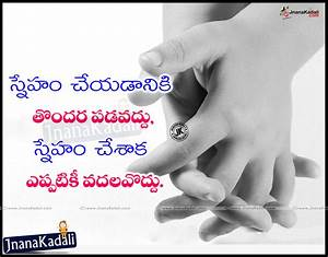 Telugu Nice and New Friendship Quotes and Wallpapers ...