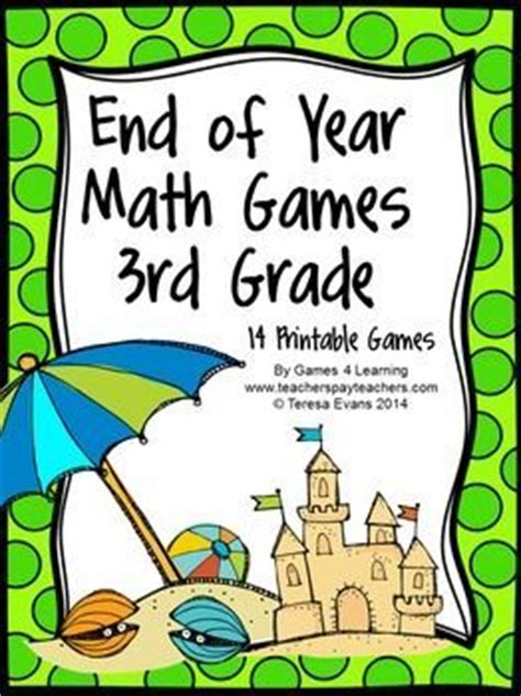 end of year math third grade end of the year