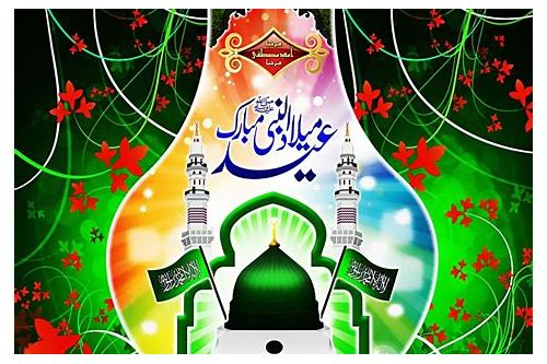 12 rabi ul awal 2012 naat download