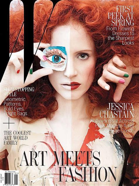 magazine cover Archives - Maykool Fashion Blog