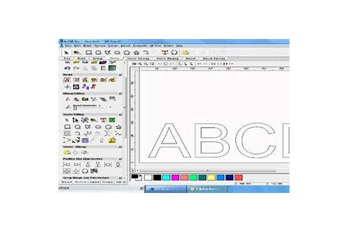 artcam pro 2012 free download with crack