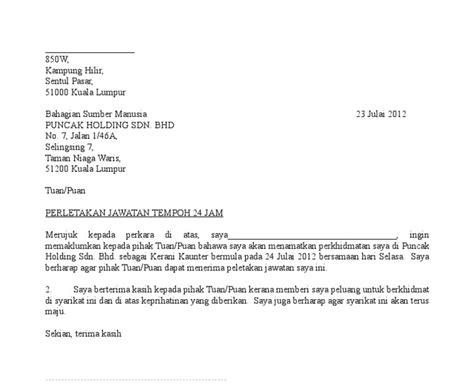Elisa Article Contoh Surat Rasmi Perletakan Jawatan 24 Jam