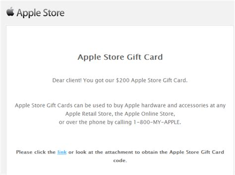 malicious apple store gift card scam emails target users