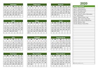 islamic calendar islamic religious festival