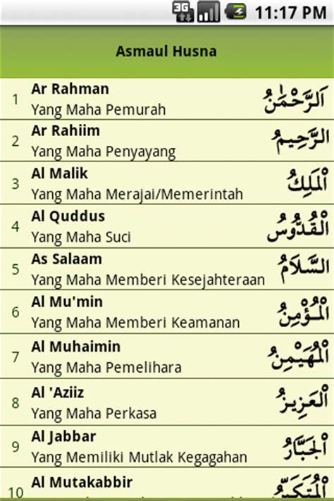 Berikut ini 99 asmaul husna, teks arab dan latin beserta arti, dalil, keutamaan dan khasiatnya. Asmaul Husna Arab Dan Artinya Indonesia - Best Art