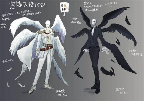 pin  fi  undertale wings drawing character art