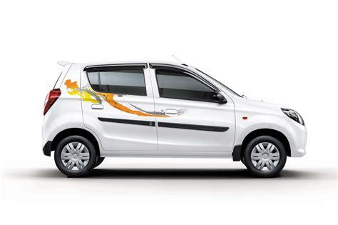 Maruti Suzuki Alto 800 by Maruti Suzuki Alto 800 Onam Limited Edition Offer Features