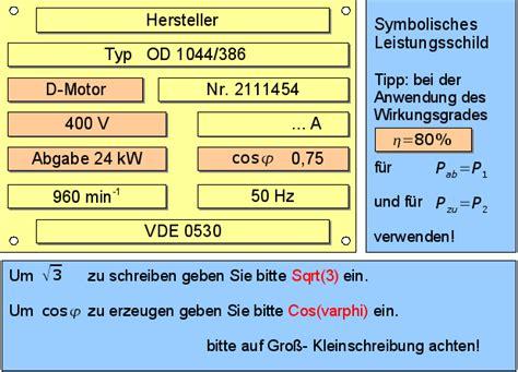 drehstrommotor berechnen einfaches netzteil berechnen