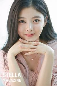 Kim Yoo Jung Is As Charming As Ever Star Snap SweetNara