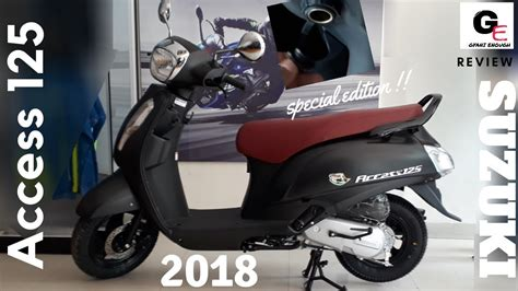 Nmax 2018 Special Edition by Suzuki Access 125 Special Edition 2018 With Mobile