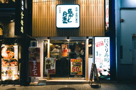 siege sushi shop standing sushi bar shibuya in review best