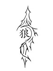 Wolf Tribal Tattoos Symbol