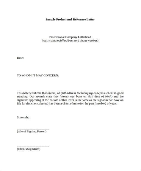 reference letter samples  word