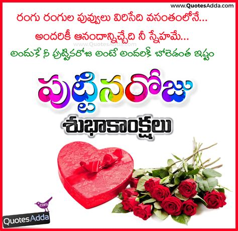 Peachy Telugu Love Quoteshans Personalised Birthday Cards Veneteletsinfo