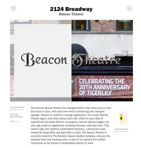 the typography a to z of broadway by hopes fears the logo smith