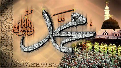 Allah Wallpapers Hd 2017