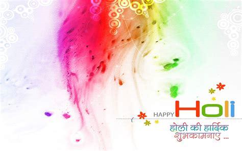 happy holi image  wishes  hindi text hd wallpapers