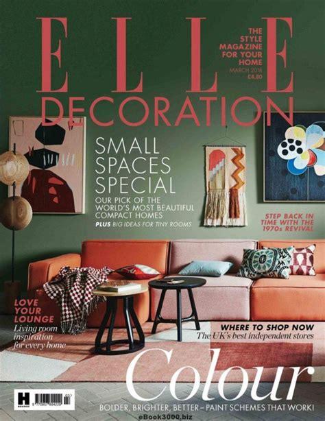 interior design magazines    read   love