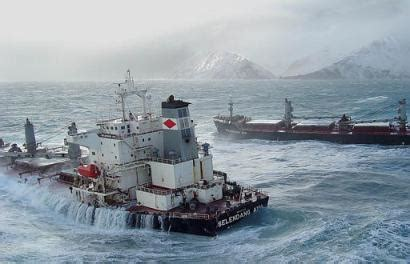 Destination Crab Boat Recovery by Bartcop Entertainment Archives Monday 13 December 2004