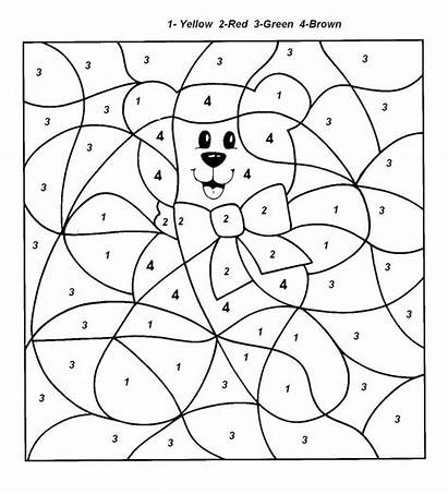 Number Kindergarten Worksheet Easy Basic Preschool