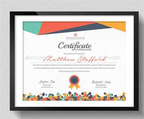 school certificate templates sample templates