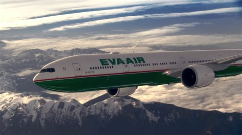 Eva Air Reviews   Online Travel Agency Reviews