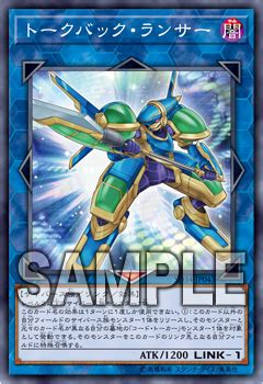 yu gi  ocg duel monsters structure deck master link
