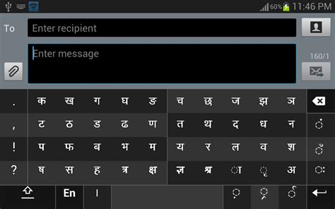 Download gboard for pc | quiwondiorob