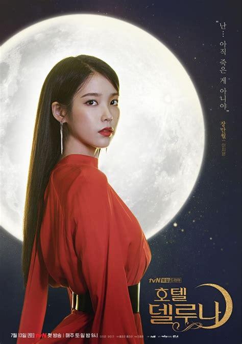 upcoming drama  hotel del luna sat sun