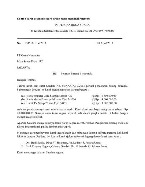 Surat Permintaan Pembelian by Contoh Surat Pesanan Secara Kredit Yang Memakai Referensi