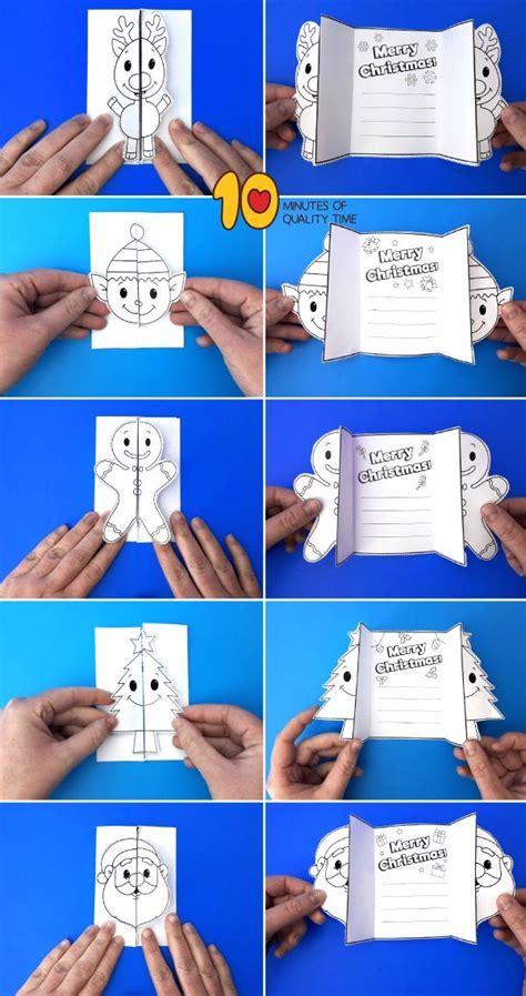 christmas folding cards cards christmas folding