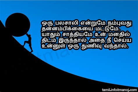 True love | quotes about real anbu. Inspirational quotes for youngsters tamil - Motivational lines - Tamil Kavithaigal