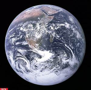Nasa reveals most-detailed images of Earth | Daily Mail Online