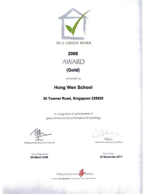 bca green mark award gold  cmp consultants pte