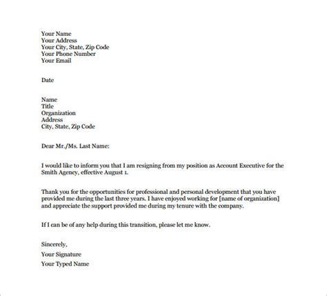 email resignation letter template formal resignation