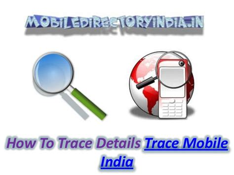trace mobile trace mobile india