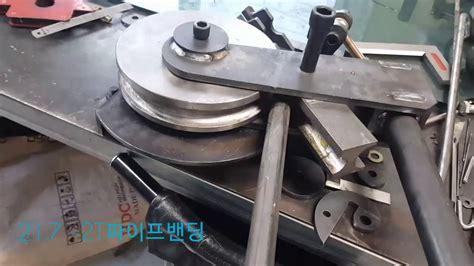 pipe banding machine youtube