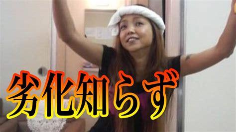 安室 奈美恵 現在