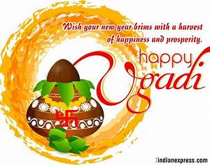 Happy Ugadi (Gu... Ugadi Sms Quotes