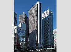 Sompo Japan Building Wikipedia