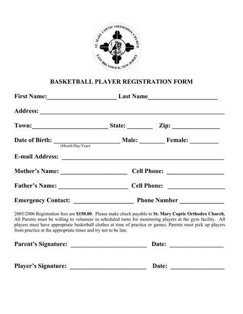 sample basketball camp registration forms
