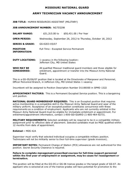 ng755298 human resources assistant gs 05 06