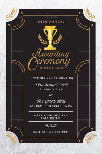 annual award ceremony invitation template invitation