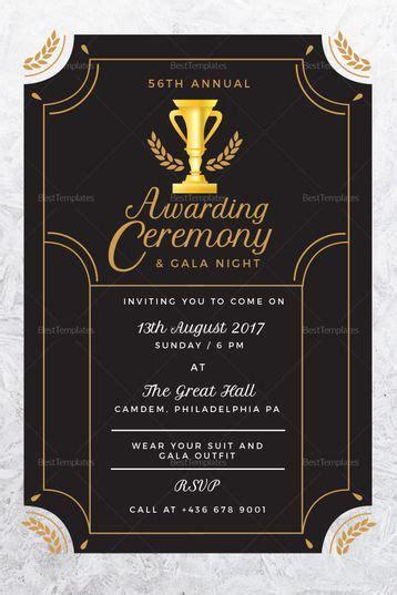 annual award ceremony invitation template invitation