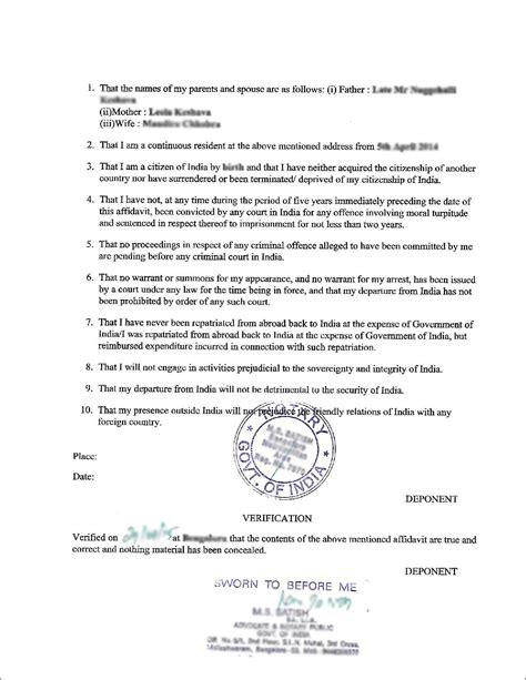 legaldeskcom    affidavit